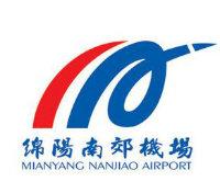 绵阳南郊机场
